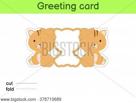 Cute Cat Fold-a-long Greeting Card Template. Great For Birthdays, Baby Showers, Themed Parties. Prin