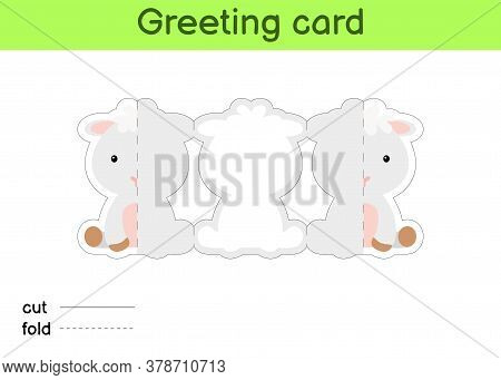 Cute Sheep Fold-a-long Greeting Card Template. Great For Birthdays, Baby Showers, Themed Parties. Pr