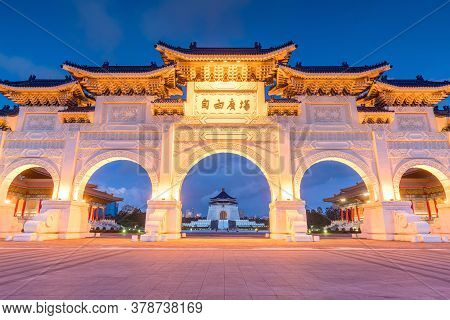 Main Gate Of National Chiang Kai-shek Memorial Hall At Sunset In Taipei City, Taiwan (the Meaning Of
