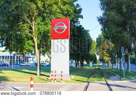 Kyiv, Ukraine - July 29, 2020: Nissan Dealership Logo. Nissan Motor Corporation Is A Japanese Multin