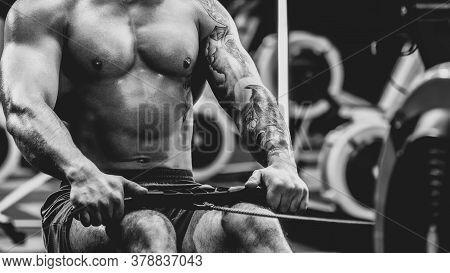 Exercise On Rowing Machine