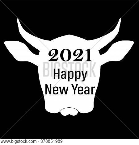Happy New Year 2021 Banner. Art Flat Design Stock Vector Monochrome Illustration For Web, For Print