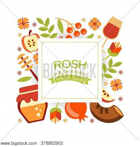 Rosh Hashanah Banner Template, Shana Tova, Traditional Jewish New Year Holiday Poster, Postcard Or I