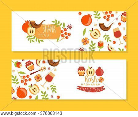 Shana Tova Horizontal Banner Templates Set, Rosh Hashanah Traditional Jewish Holiday Poster, Flyer O