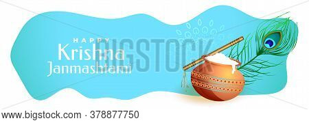 Shree Krishna Janmashtami Festival Banner With Matki And Peacock Feather