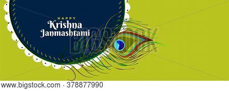 Happy Krishna Janmashtami Festival Banner With Peacock Feather