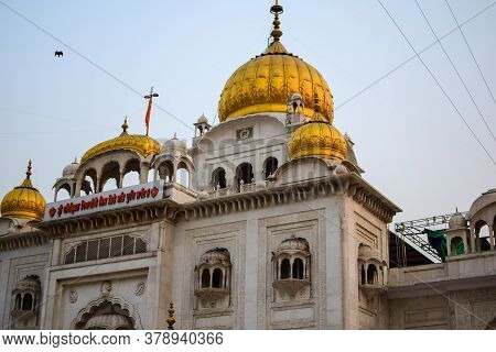 Gurdwara Bangla Sahib Is The Most Prominent Sikh Gurudwara, Bangla Sahib Gurudwara In New Delhi, Ind