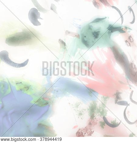 Rainbow Multicolor Pattern. Colored Cloudy Texture. Cloudy Blured Paint. Colored Rainbow Gradient. T
