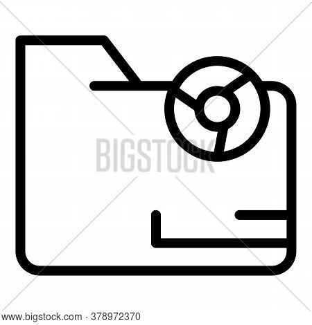 Folder Operating System Icon. Outline Folder Operating System Vector Icon For Web Design Isolated On