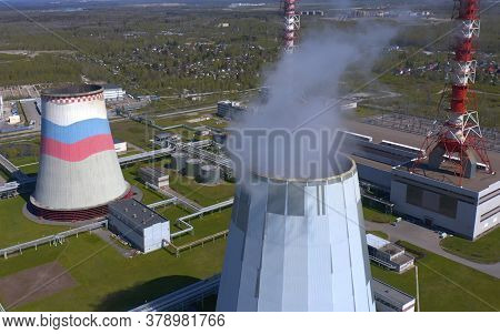 Industrial Heat Supply For A Big City. Aerial View Of A Thermal Power Plant.