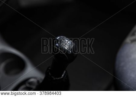 Novosibirsk/ Russia - July 27 2020: Daewoo Matiz, Gear Shift. Automatic Transmission Gear Of Car , C