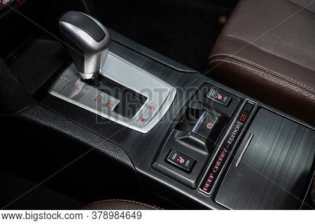 Novosibirsk/ Russia - July 18 2020: Subaru Outback, Gear Shift. Automatic Transmission Gear Of Car ,