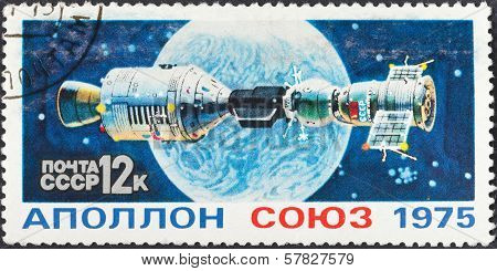 Apollo Soyuz Test Project