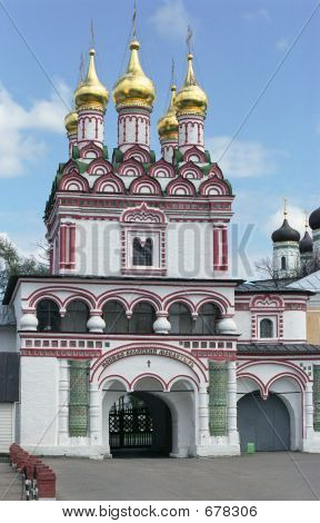 Josef`s Monastery, Main Gate