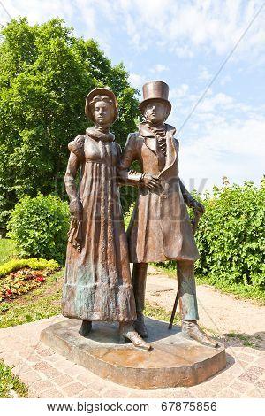 Sculpture Of Walking Nobles