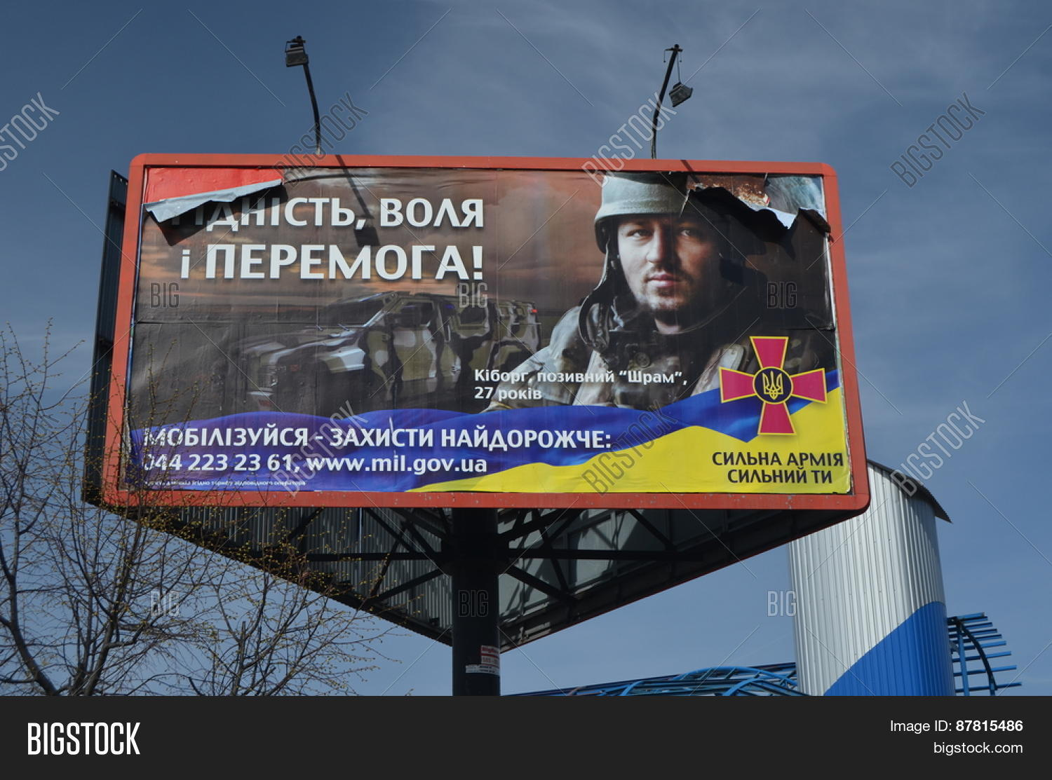 Billboard for the weekend in Kiev: where to go with children April 28-May 1 63