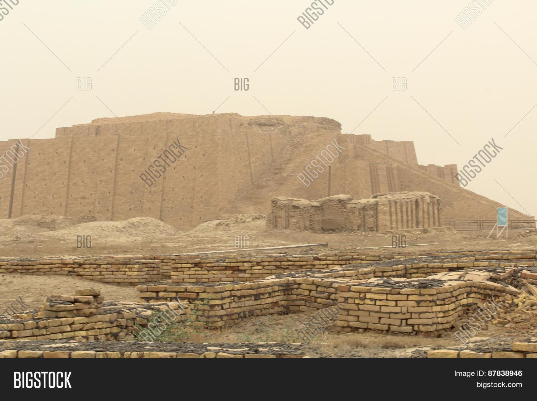 Ziggurat Ur Image & Photo (Free Trial)   Bigstock