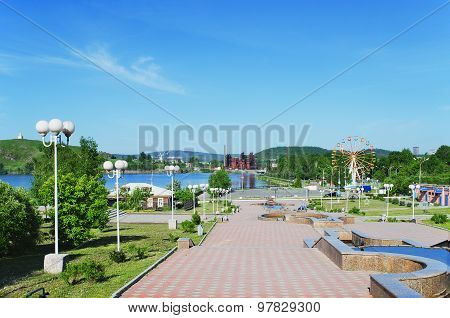 . The Sights Of The City Nizhny Tagil