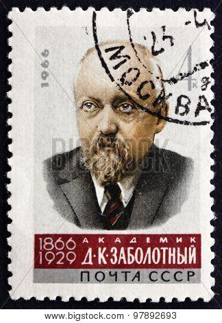 Postage Stamp Russia 1966 Danylo Kyrylovych Zabolotny, Epidemiol