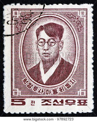 Postage Stamp North Korea 1963 Ma Tong Hui, Revolutionary Fighter