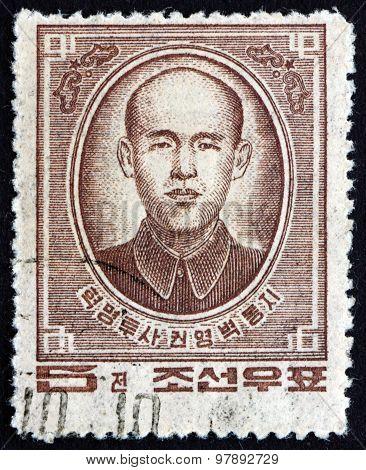 Postage Stamp North Korea 1963 Kwon Yong Byok, Revolutionary Fighter