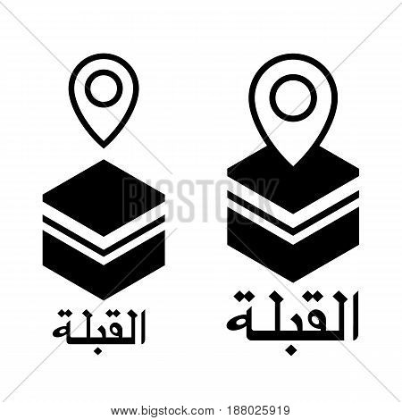 Qibla (english translation of Arabic inscription) location - muslim shrine direction for prayer. Kaaba Mecca Saudi Arabia. Vector isolated Islamic silhouette icons set.