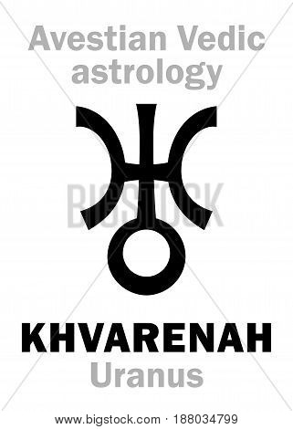 Astrology Alphabet: KHVARENAH / Pharn (Uranus), Avestian vedic planet. Hieroglyphics character sign (single symbol).