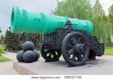 Donetsk Ukraine - May 09 2017: Copy of the famous Tsar Cannon installed in the center of the city