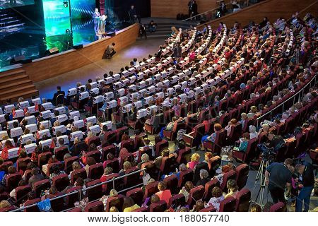 Rear View Of The Audience In A Conference Hall