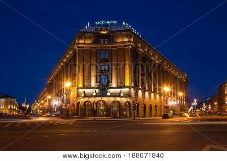 SAINT- PETERSBURG RUSSIA - DECEMBER 27 2015: Hotel Astoria is a five-star hotel in Saint Petersburg Russia that first opened in December 1912