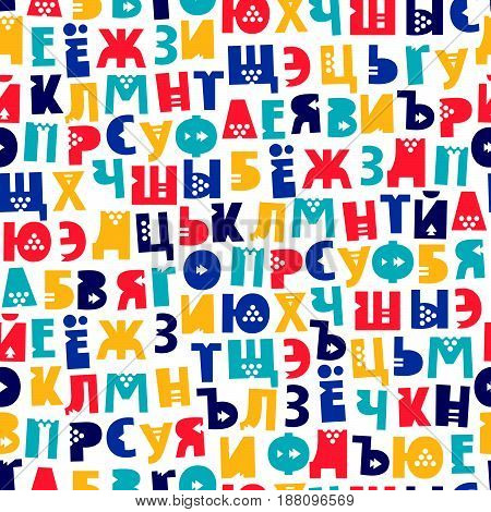 Seamless vector pattern from the letters of the Russian alphabet. Colorful background for design. Wrapping paper. Lettering drawn by hand. Beautiful kid's drawing.