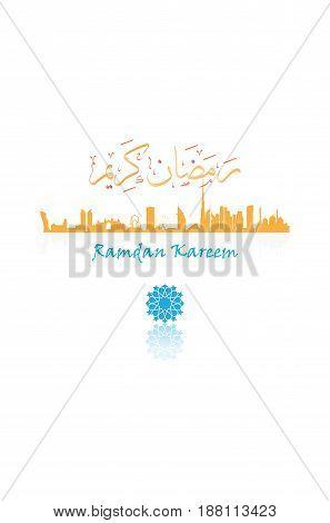 illustration of Ramadan Kareem for United Arab emirates people. Beautiful traditional calligraphy greeting card wishes for holy month Mubarak  for Muslim. Translation : Ramadan Kareem