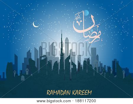 Ramadan background on the occasion of the month of Ramadan and a greeting card for the UAE . arabic calligraphy Translation : Ramadan Kareem