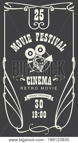 Vector cinema movie festival poster with old fashioned movie camera in retro style. Can used for banner poster web page background