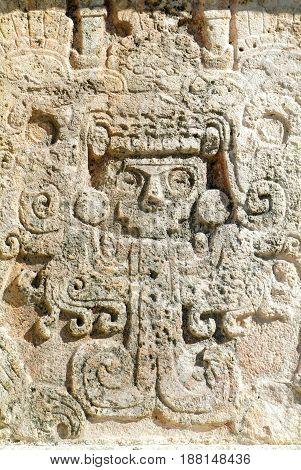 Mayan Bas-relief Of Chichen Itza