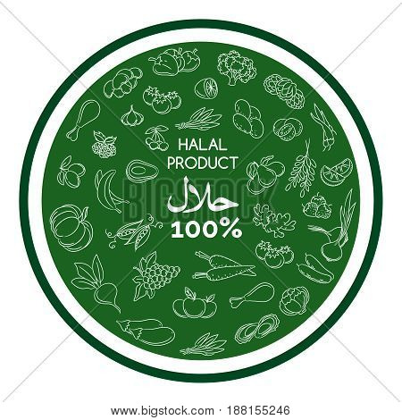 Green halal products banner design on white background. Vector illustration