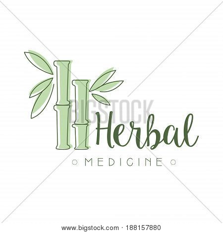 Herbal medicine logo symbol vector Illustration for business emblem, alternative medicine, yoga studio, holistic or ayurveda medicine center
