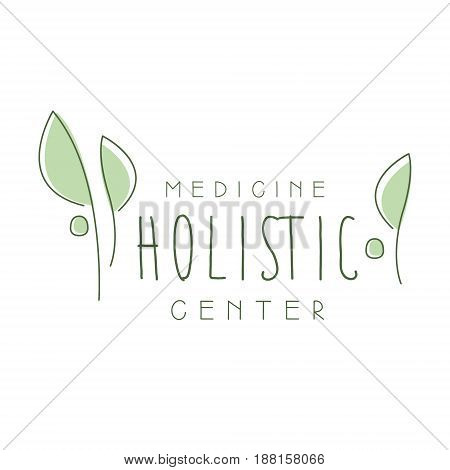 Holistic medicine center logo symbol vector Illustration for business emblem, alternative medicine, yoga studio, holistic or ayurveda medicine center