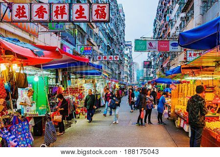 HONG KONG CHINA - APRIL 24: This is Fa Yuen street market a popular local market in Hong Kong which many tourists also like to visit on April 24 2017 in Hong Kong