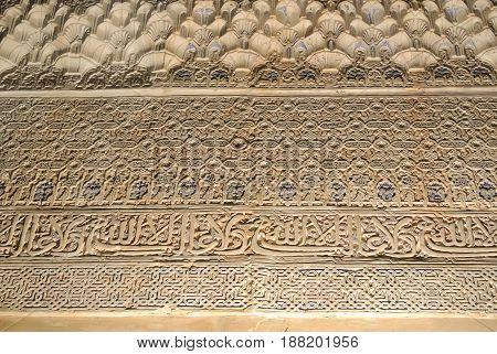 Granada, Spain - February 10, 2015: A Close-up View To Calligraphy Decorated Details Of A Wall At Pa
