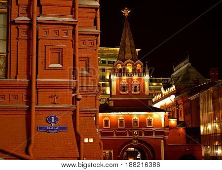 The main square of the capital city is the main tourist destination of the Russian metropolis