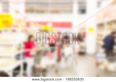 A blurred abstract background can be an illustration to an article about shopping centers supermarkets and hypermarkets