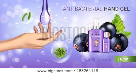 Black currant flavor antibacterial hand gel ads. Vector Illustration with antiseptic hand gel in bottles and blackcurrant elements. Horizontal banner.