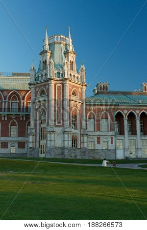 The Grand Palace In Tsaritsyno Park In Moscow.