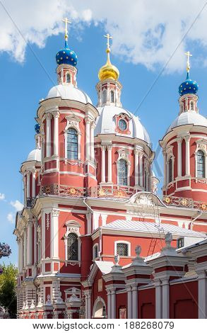 The Church Of Saint Clement Of Rome In Moscow