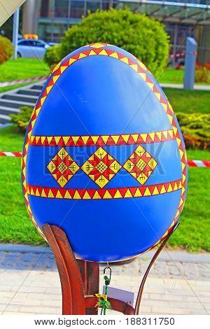 KYIV UKRAINE - MAY 01 2017: Painted egg. Street festival of large Easter eggs on Sofievskaya Square