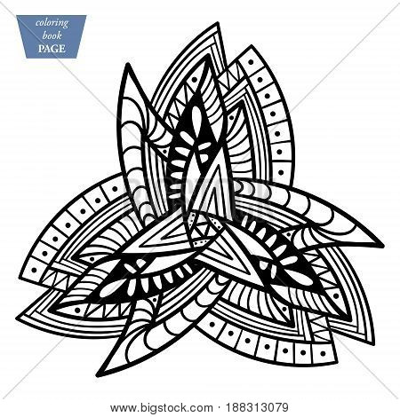Mandala. Coloring page. Vintage decorative elements. Oriental pattern, vector illustration. Islam, Arabic Indian turkish pakistan chinese ottoman motifs
