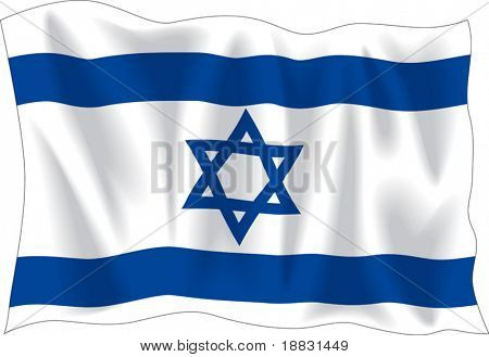 Waving flag of Israel isolated on white