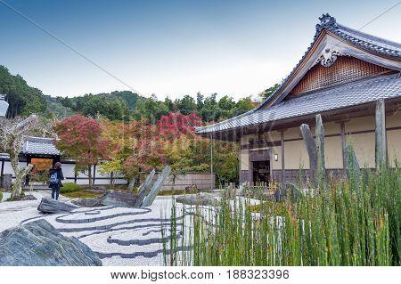 Kyoto Japan - November 2016: Japanese zen garden during autumn at Enkoji temple in Kyoto Japan