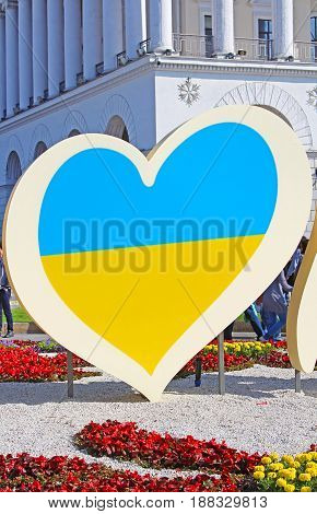 KYIV, UKRAINE - MAY 1, 2017: Part of official logo of Eurovision Song Contest 2017 on Maidan Nezalezhnosti (Independence Square)